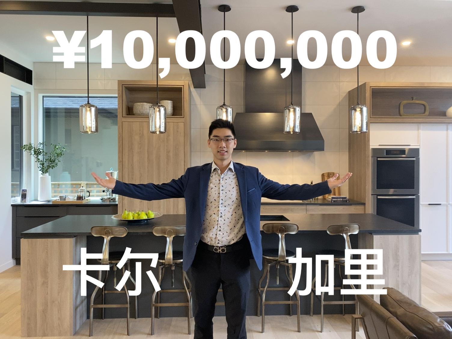 What can 2000k Dollar buy you in Calgary House market? ¥10,000K Luxury Home Tour